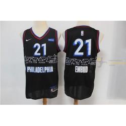 Camiseta NBA Joel Embiid...