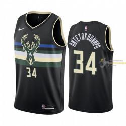 Camiseta NBA Antetokounmpo...